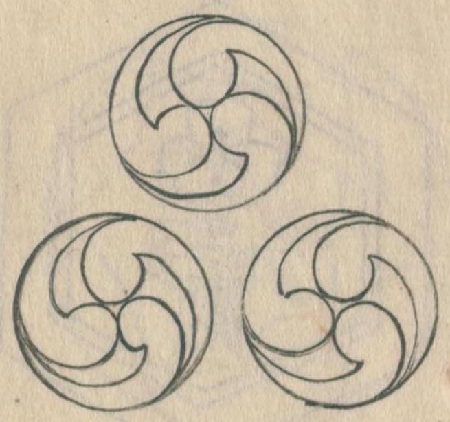 Japanese Heraldry Database Three Sets Of Tomoe