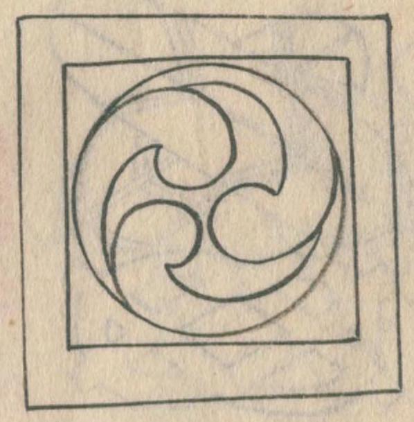 Japanese Heraldry Database Tomoe In Box